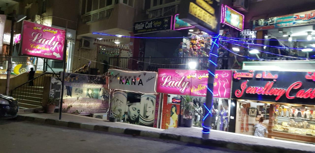 رجل مقاطعة صنبور اجمل اسامي عربي محلات الملابس Outofstepwineco Com