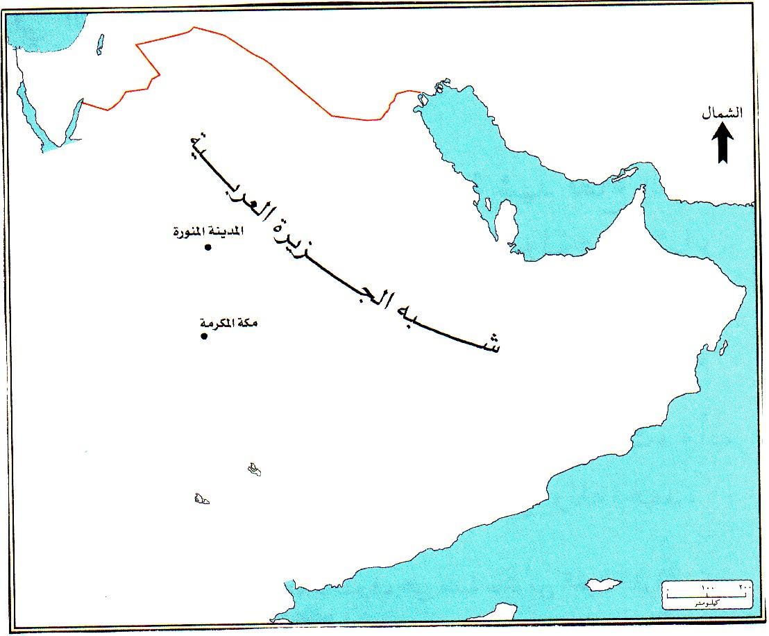 خريطة صماء للسعودية