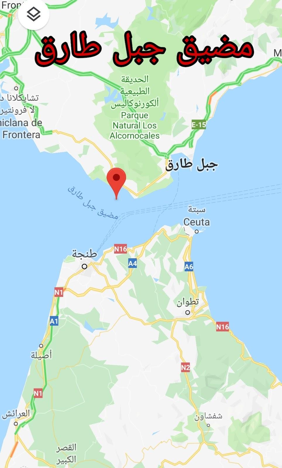 مضيق جبل طارق ويكيات
