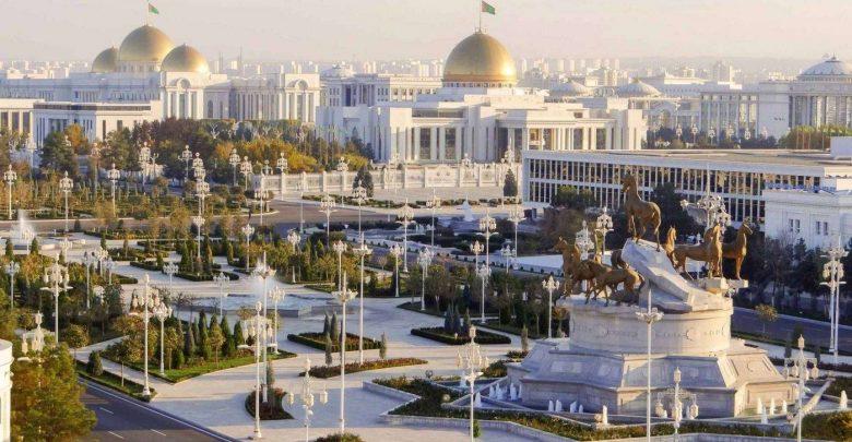 تركمانستان