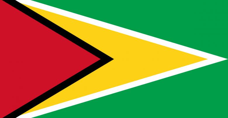 جمهورية غيانا