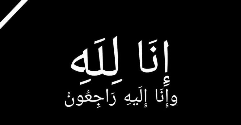 Alaa Mubarak On Twitter البقاء لله 4