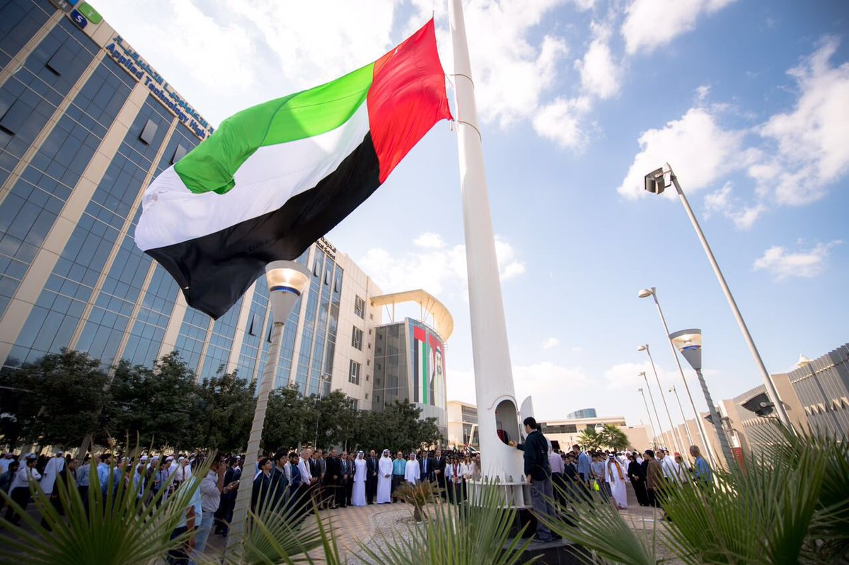 معلومات عن معهد أبوظبي للتعليم والتدريب المهني ويكيات