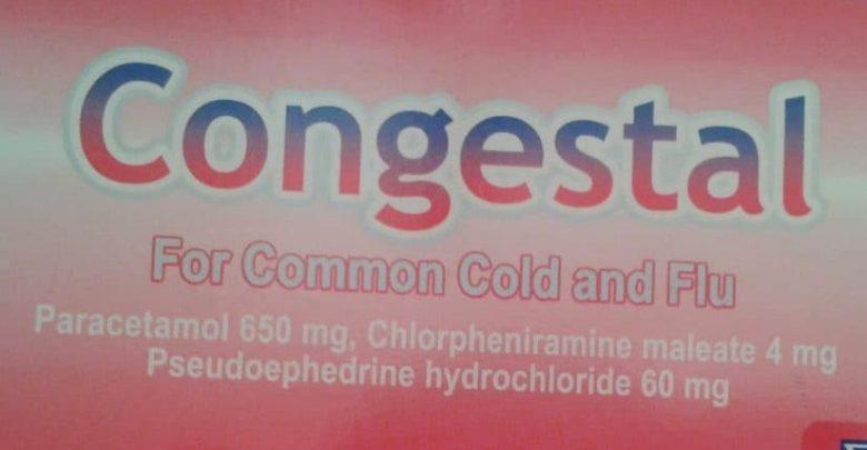 دواء كونجستال
