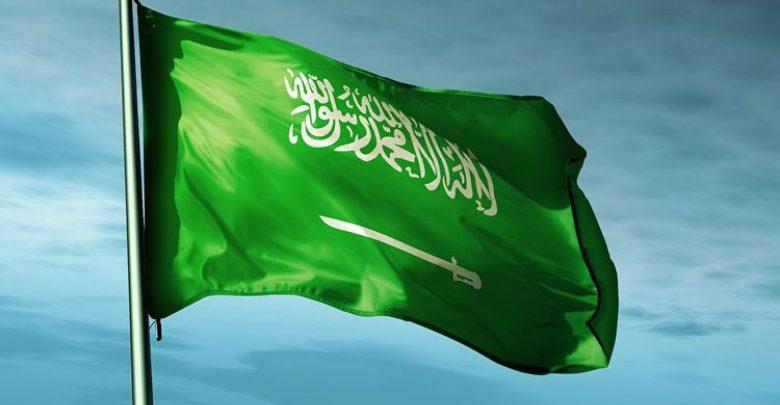 دور المرأة السعودية في بناء الوطن