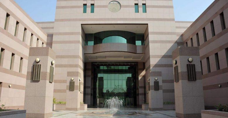 شروط التسجيل في جامعة الملك عبد العزيز