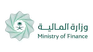 شروط التدريب بوزارة المالية السعودية ويكيات