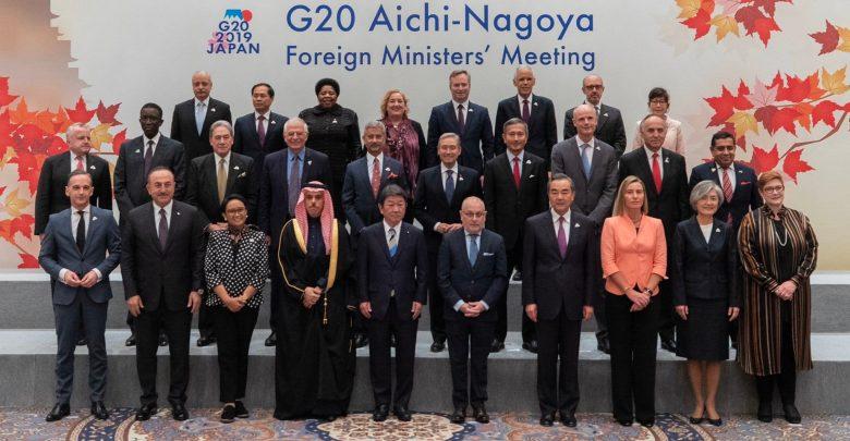 ما هي مجموعة العشرين