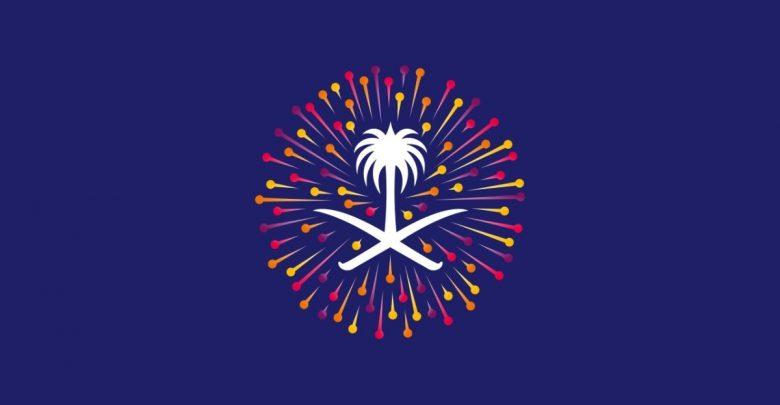 هيئة الترفيه السعودية