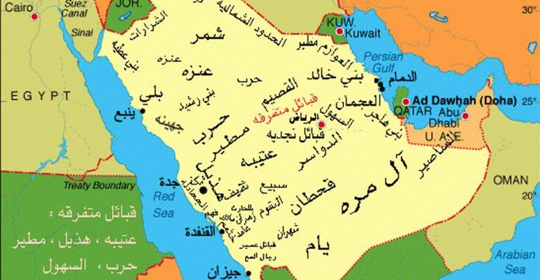 أسماء مناطق المملكة