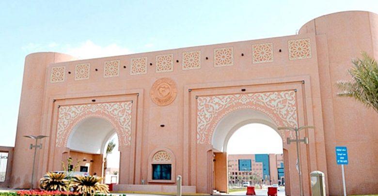 تخصصات جامعة الملك فيصل ويكيات