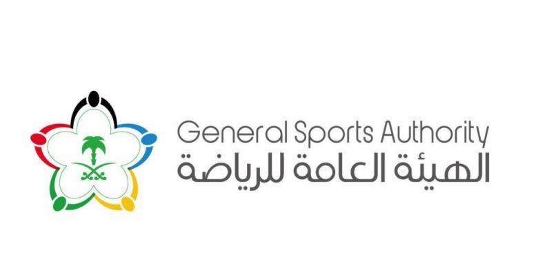 الهيئة العامة للرياضة ويكيات