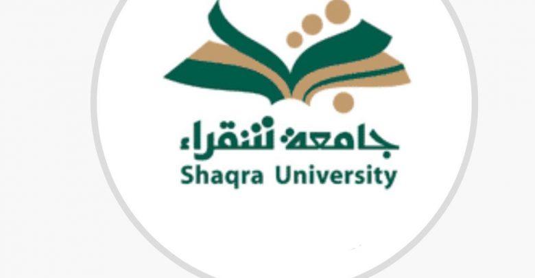 جامعة شقراء ويكيات