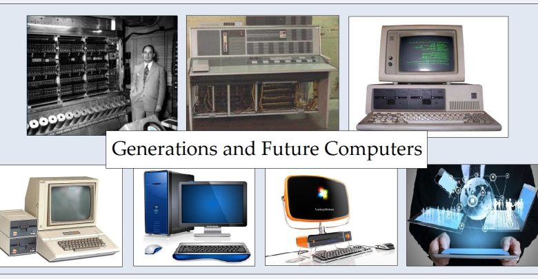 اجيال الحاسوب